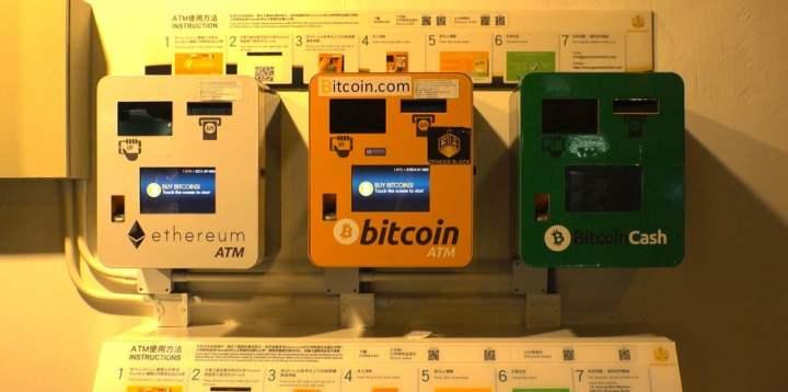 通りでビットコインを購入するのが簡単になりました