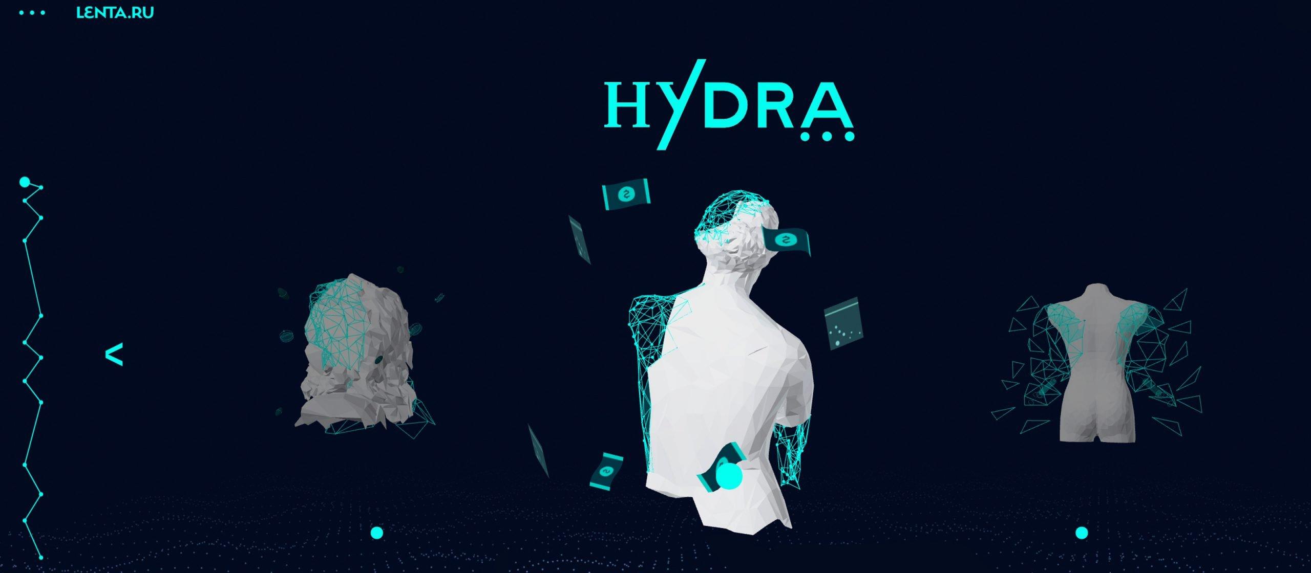 Russia's Hydra Darknet Marketplace Plans $146M Token Sale