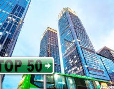 Shenzhen Stock Exchange Launches Index of Top 50 Blockchain Public Companies - Bitcoin News