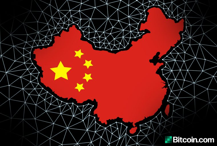 China Saw $11.4 Billion in Crypto-Based Capital Flight Last Year
