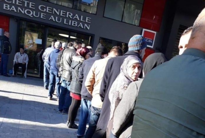 Bank Closures and Withdrawal Restrictions Anger Lebanese Citizens