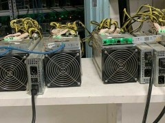 45 Older-Generation Bitcoin Miners Are Unprofitable After the Reward Halving