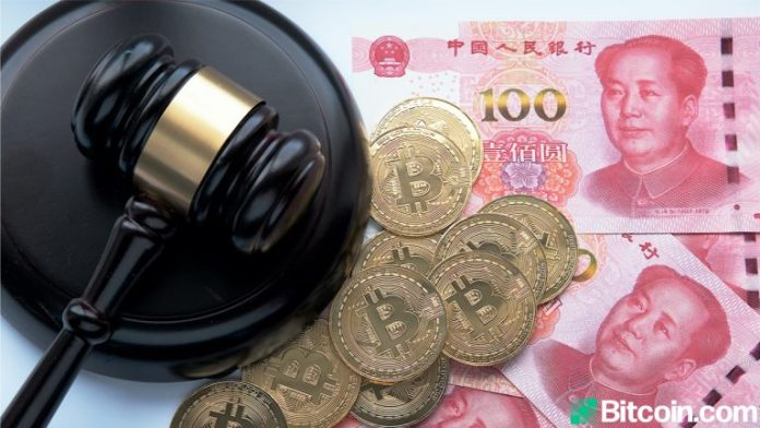 Sichuan Energy Officials Plan to Meet in June to Discuss Bitcoin Mining Implications