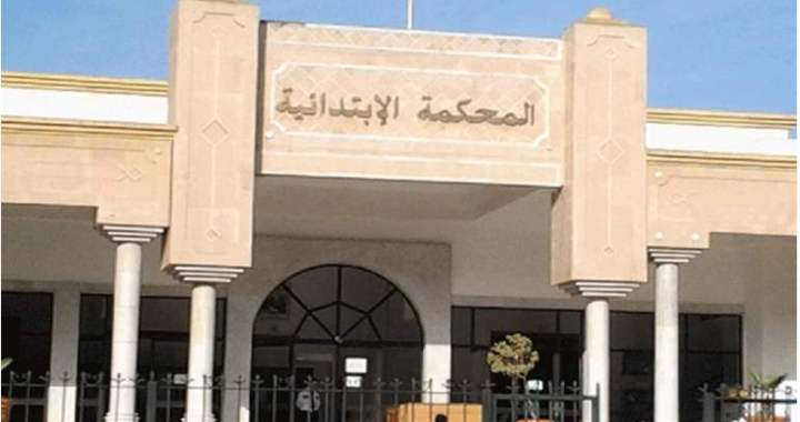 المحكمة الابتدائية بمدنبن