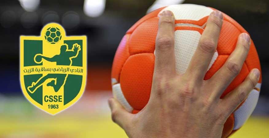 Club-sportif-de-sakiet-Ezzit