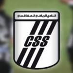 club-sportif-sfaxien-css-logo