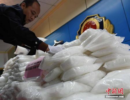 廣東肇慶偵破特大制販毒案 收繳冰毒成品超700千克_央廣網