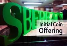 Сбербанк проведет ICO