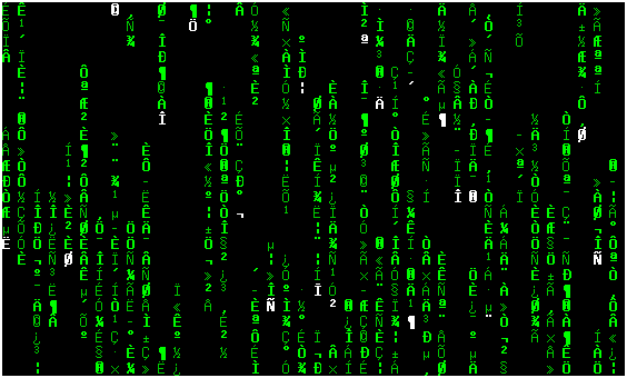The Matrix in Linux Terminal