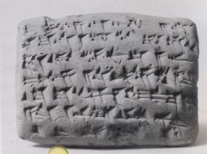 A cuneiform tablet from The Met Museum.