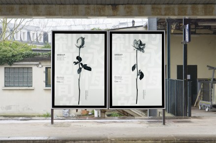 Street Posters
