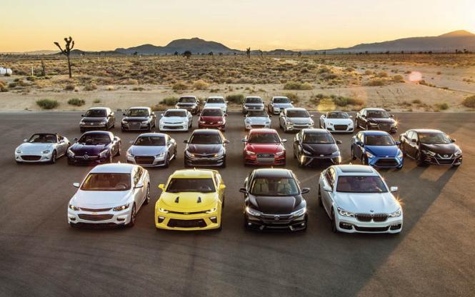 2016_Car_lineup