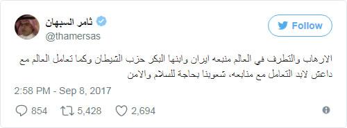 Samer_ElSabhan_2.jpg