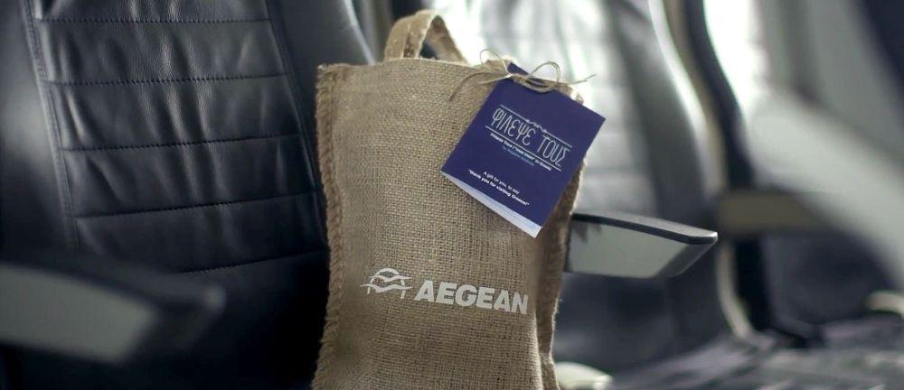 Aegean_bag