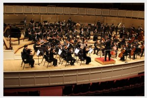 Orchestra Wins Gold Award at Chicago International Music Festival