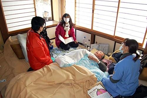Bedside visit