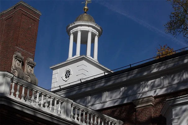 The Harvard Campaign has raised $5 billion as of the end of last year to support the University and its programs.