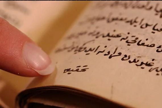 BooksX_Finger_570x381