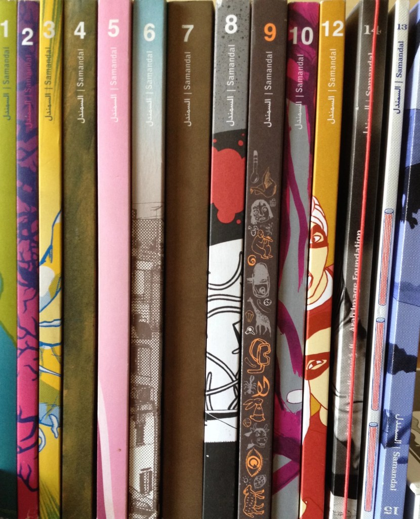 Spines of the Lebanese comic zine Samandal, or Salamander in English, which pushed the envelope in Lebanon since its first issue in 2007. Courtesy of Jonathan Guyer