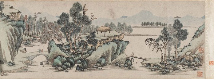 """""""Landscape with Mountain Village"""" by Wen Zhengming."""