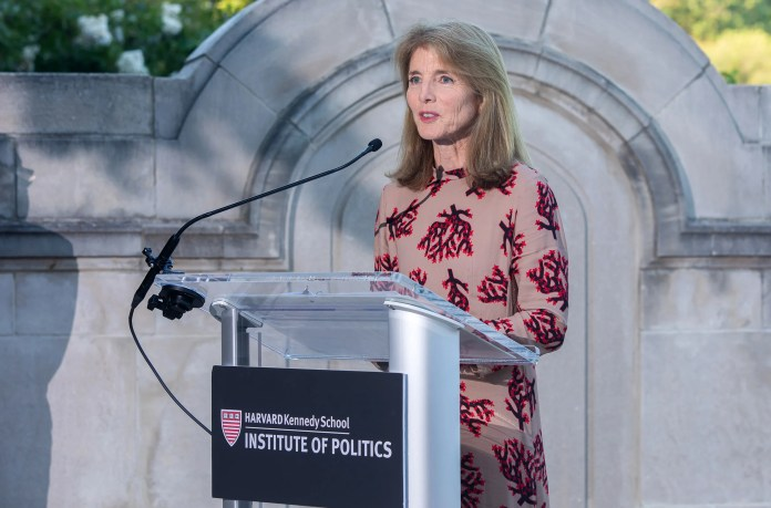 Caroline Kennedy speaking at the Harvard event in D.C.