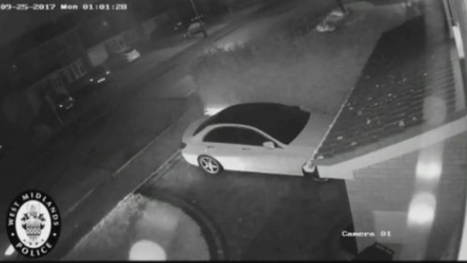 Police have released footage of a 'relay crime'.