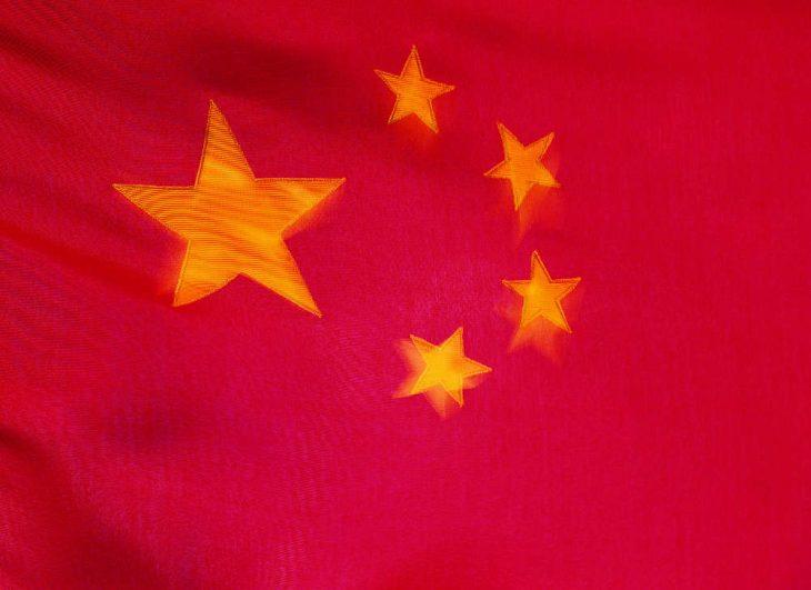 «Китайское предупреждение» Тайваню