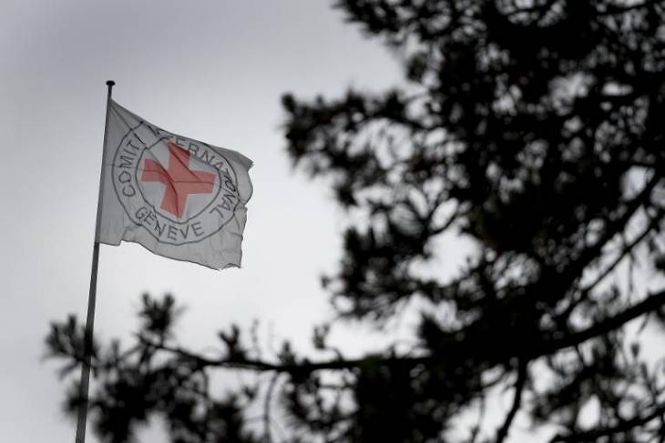 Китайский Красный Крест выделил Тайваню более $300 тыс. в качестве экстренной помощи