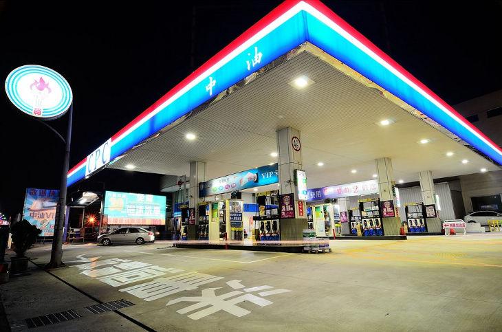 Падение цен на топливо с 5 сентября на Тайване