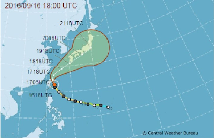 Новый тайфун «Малакас» приближается к Тайваню