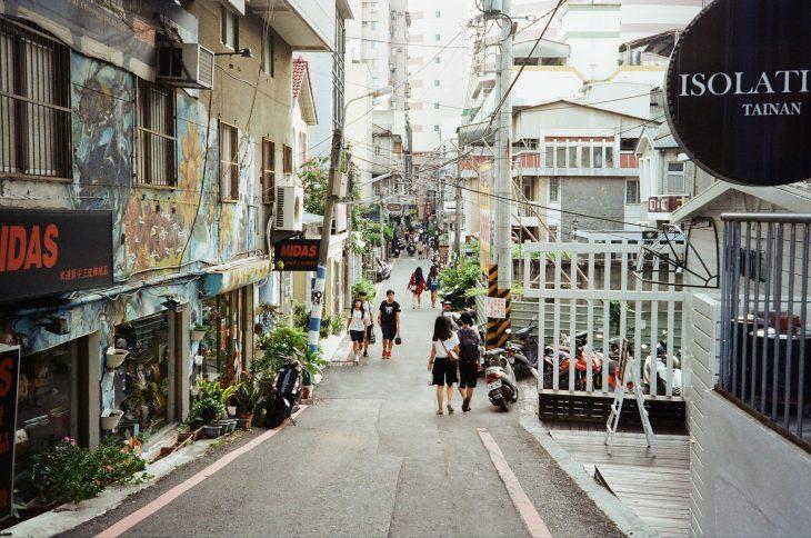 Землетрясение с магнитудой 4,3 балла на Тайване в Тайнане