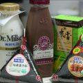 Верховный суд Тайваня занимает более жёсткую позицию в отношении безопасности пищевых продуктов
