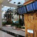 Таоюаньский аэропорт — экологически чистыq аэропорт Тайваня