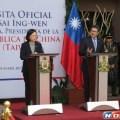 Президент Цай Инвэнь встретила тёплый приём в Гондурасе