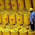 Радиоактивные отходы АЭС Тайваня могут переехать в новые места