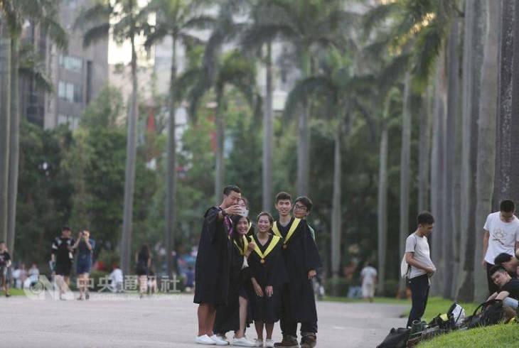 Тайбэй на 21-м месте в рейтинге лучших студенческих городов мира