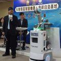 На Тайване будет создана база для производства роботов