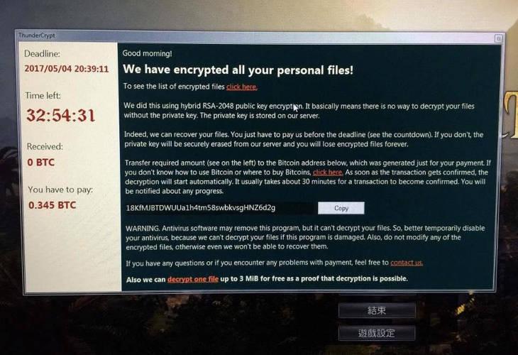 Хакеры разблокировали компьютер тайваньца от WannaCry