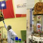 Космическая амбиция острова Тайвань