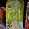 Тайвань борется с радиоактивными продуктами питания