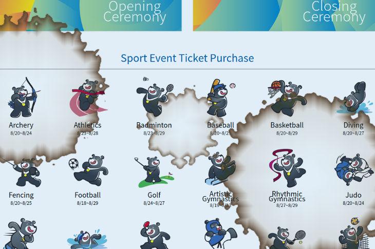 Зрители не покупают билеты на Игры Летней Универсиады