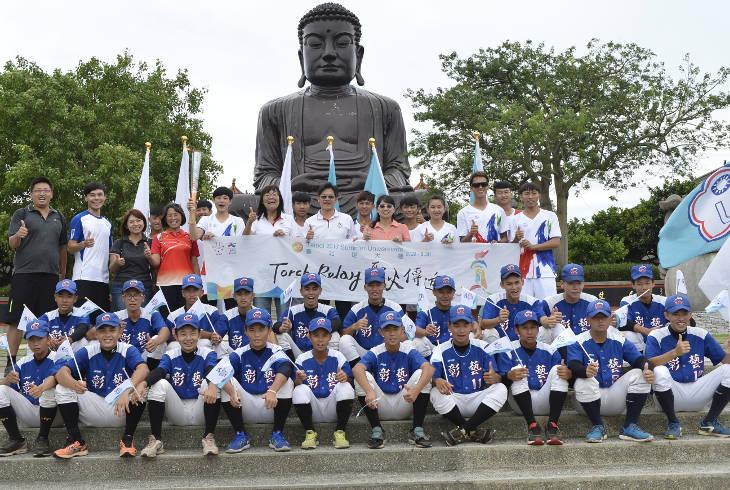 Мир увидит чистый Тайбэй на Универсиаду