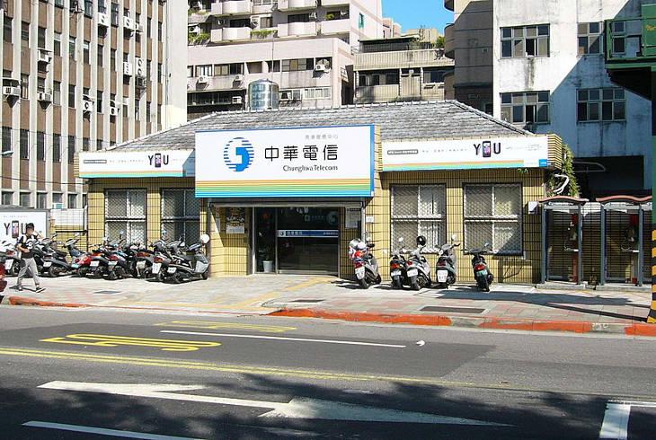 Chunghwa Telecom провалил тест на оповещение катастроф