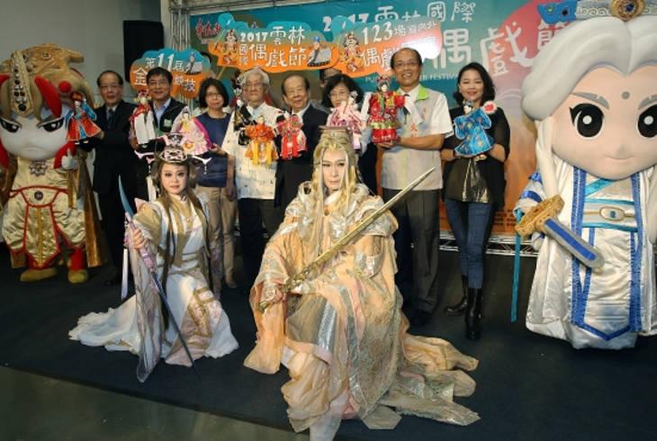 Театральные куклы. Международный фестиваль театральных верховых кукол
