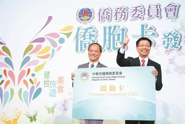 Тайвань поимеет эмигрантов для улучшения экономики