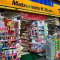 Японский бренд Matsumoto Kiyoshi открывает магазины на Тайване