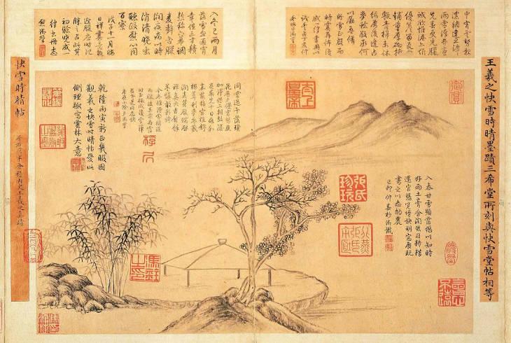 Предметы древности на выставке в Музее императорского дворца