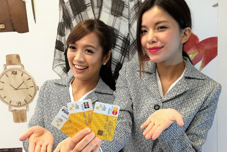 Банки Тайваня собирают финансовые сливки по кредитным картам