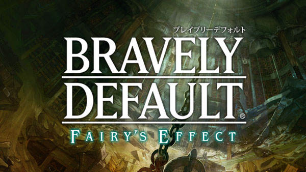 bravely-default-fairys-effect-ann