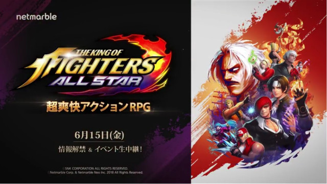 kof-all-stars-56b120db